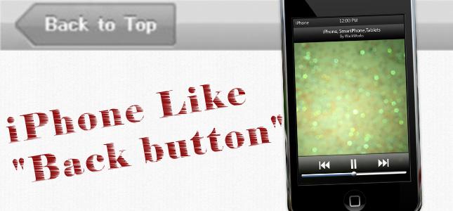 iphoneBackButtonTop