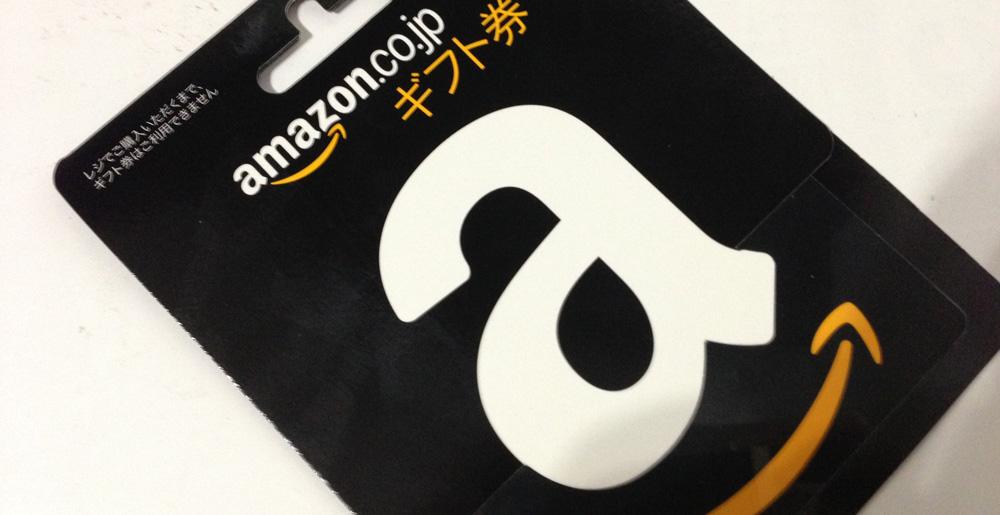 Amazon_img