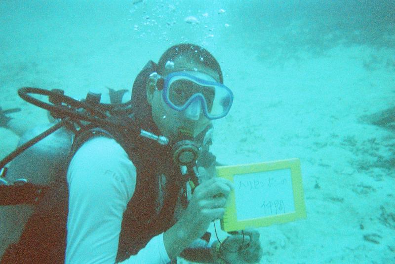 diving03 ダイビングライセンス取りました