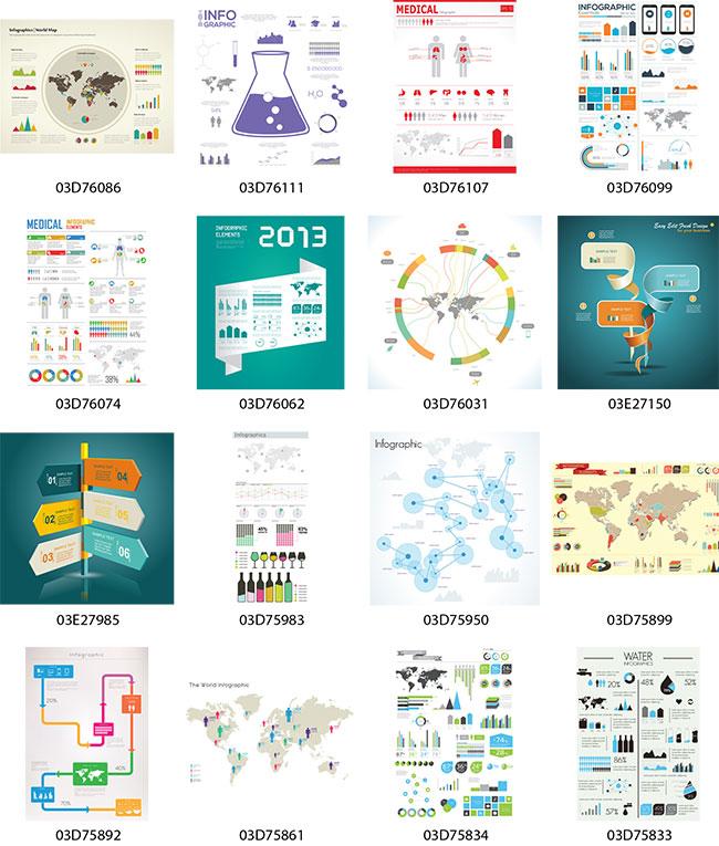 info07 デザインの参考にできるハイクオリティなインフォグラフィック