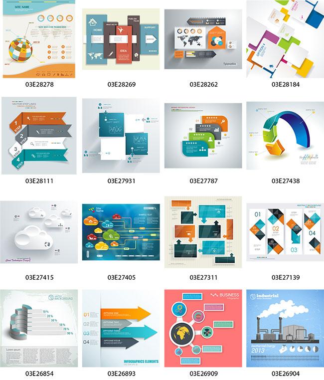 info08 デザインの参考にできるハイクオリティなインフォグラフィック