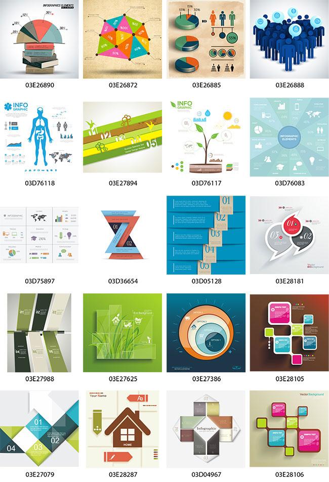 info09 デザインの参考にできるハイクオリティなインフォグラフィック